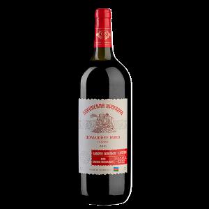 Домашнее вино Каберне Совиньон - Саперави