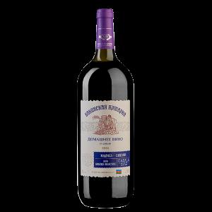 Домашнее вино Мадраса - Саперави