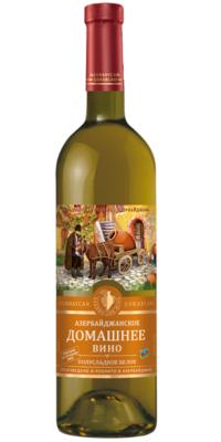 Азербайджанское домашнее вино полусладкое белое