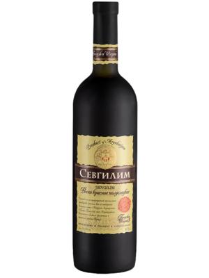 Вино Севгилим в матвой бутылке