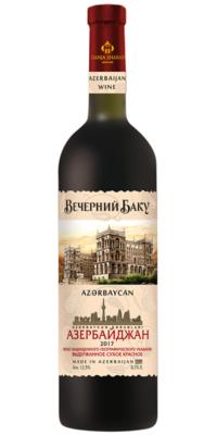 Серия Вечерний Баку Азербайджан